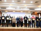 محافظ بورسعيد يشهد حفل تكريم المشاركين فى مبادرات مشكاة نور