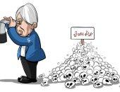 مبعوث الأمم المتحدة فى اليمن يغض نظره عن جرائم الحوثى فى كاريكاتير سعودى