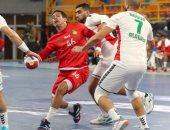 البرتغال تهزم المغرب وتتأهل للدور الرئيسي بمصر 2021