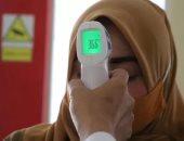 قياس الحرارة من مقلة العين وأطراف الأصابع أكثر دقة من الجبهة لاكتشاف كورونا
