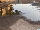 القابضة لمياه الشرب والصرف الصحى تستجيب لشكوى بمدينة السلام