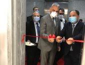 افتتاح المقر الجديد لمعهد التأمين بحضور وزير المالية