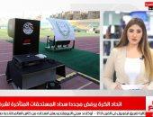 """نشرة الظهيرة.. تهديدات بإلغاء تقنية الـ""""VAR"""" فى الدورى المصرى"""