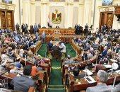8 وزراء أمام مجلس النواب الأسبوع المقبل.. أبرزهم الخارجية والرى والقوى العاملة