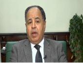 وزير المالية: 8 مليارات جنيه دعم إضافى للصحة لمواجهة موجة كورونا الثانية