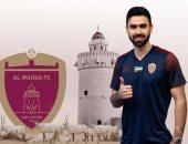 الوحدة الإماراتي يعلن رسمياً التعاقد مع عمر خربين
