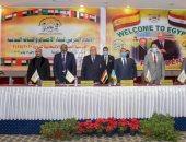 محافظ الإسكندرية يفتتح الجمعية العمومية للاتحاد العربى لبناء الأجسام.. صور