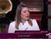 شريهان أبو الحسن: تدخل الأهل فى الحياة الزوجية يؤدى إلى الطلاق