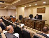 """""""اقتصادية النواب"""" تدعوا 11 وزيرا لمناقشة خطط السياسات الاقتصادية للدولة"""