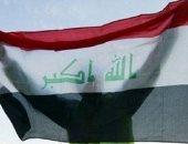 العربية: اقتراح تأجيل الانتخابات العراقية لإعطاء فرصة أكبر للمشاركة