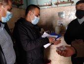 تحرير 66 محضر مخالفات تطبيق الإجراءات الإحترازية وعدم إرتداء الكمامة بدمياط
