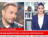 محمد نجاتى لتليفزيون اليوم السابع: الفن أهم من شيوخ المساجد ودكاترة الجامعات