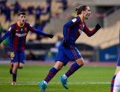 كورنيا ضد برشلونة.. جريزمان وبرايثوايت في هجوم البارسا بكأس إسبانيا