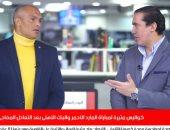 حارس الأهلى السابق لـ تليفزيون اليوم السابع: أوضة اللبس سر اهتزاز بيراميدز