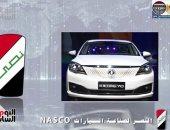 شركة النصر توقع عقد إنتاج السيارات الكهربائية مع شركة صينية