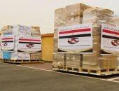 الخارجية الليبيرية: نقدر كافة أوجه الدعم والمساندة من جانب مصر