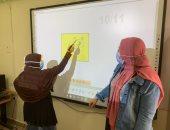 وكيل تعليم الفيوم يفتتح تدريب دمج التكنولوجيا بمدرسة أبو سعاد.. صور