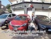 محافظة الجيزة تشن حملات لضبط سيارات المعارض الموجودة أعلى الرصيف.. صور