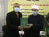وزير الأوقاف يهدى إصدارات المجلس الأعلى للشئون الإسلامية للكاتب خالد صلاح