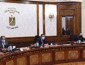 الحكومة تنفى الاستقطاع من حسابات المواطنين بالبنوك لتمويل مشروعات العاصمة الإدارية