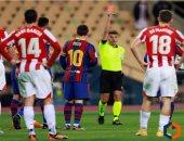 برشلونة يحتج على طرد ميسي فى نهائي السوبر الإسباني