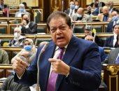 أبو العينين وكيل مجلس النواب يطالب بالتخصص الإنتاجي بكل المحافظات .. وتقييم يومي وشهري للمحافظين