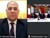 مشاركة حزبية فى ملتقى الصين للأحزاب المصرية واقتراحات بآليات تعميق العلاقات