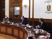 رئيس الوزراء يستعرض مقترح الخطة الاستثمارية للعام المالى المقبل 2021/2022 .. صور