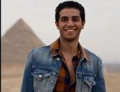 مينا مسعود يشكر الجمهور على تهنئات عيد ميلاده: جعلتونى أشعر أننى مميز