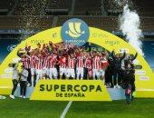 رسالة تهئنة من ريال مدريد إلى بيلباو بعد التتويج بلقب السوبر الإسباني