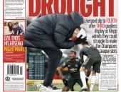 ليفربول ضد مان يونايتد.. تعثر الريدز وصدارة الشياطين حديث صحف إنجلترا.. صور