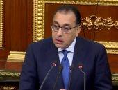 رئيس الحكومة: نجرى عمليات جراحية معقدة للقضاء على مشكلات تواجه تطوير الريف