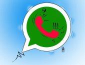 """كاريكاتير صحيفة إماراتية.. """"واتس آب"""" يثير الجدل بسياسته الجديدة"""