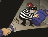 """كاريكاتير صحيفة إماراتية.. تركيا """"زعيم عصابة"""" تسرق الغاز لإنقاذ اقتصادها"""