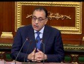 رئيس الوزراء للبرلمان: تطبيق التأمين الشامل بمحافظات المرحلة الأولى بـ2021