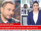 أفضل مداخلة.. محمد نجاتى لتليفزيون اليوم السابع: الفن أهم من شيوخ المساجد