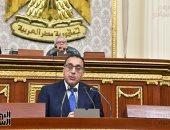 أخبار مصر.. رئيس الوزراء يلقى بيان الإنجازات والتحديات أمام مجلس النواب