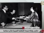 مؤرخ فنى: فاتن حمامة بنت ثورة يوليو.. وأيقونة زمن الفن الجميل