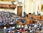 """""""تشريعية النواب"""": تلقينا توجيهات السيسى حول الشهر العقارى بتصفيق حاد"""