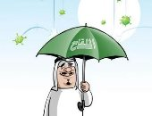 كاريكاتير.. لقاح كورونا مظلة تحمي المواطن من الفيروسات