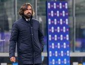 بيرلو: خسارة يوفنتوس ضد إنتر ميلان الأسوأ فى الموسم