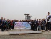 طلاب جامعة سوهاج يزورون مقر إنشاء محور ديروط على النيل بأسيوط.. صور