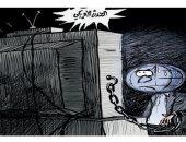 كاريكاتير صحيفة سعودية.. الأمريكيون مقيدون أمام الشاشات فى تنصيب بايدن