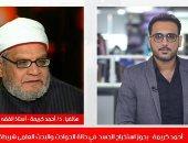 شاهد.. أجرأ مناظرة بين أحمد كريمة وزاهى حواس حول فتوى مومياوات الفراعنة