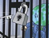 كاريكاتير اليوم.. لقاح كورونا يخرج العالم من حبسه