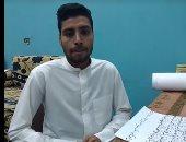يد يحبها الله ورسوله.. محمود خطاط القرآن ورث المحبة والموهبة من والده.. فيديو