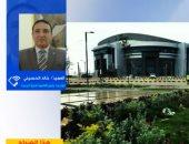 متحدث العاصمة الإدارية: انتهاء 90 % من الحى الحكومى تمهيدا لنقل الموظفين