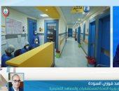 مساعد وزير الصحة للتليفزيون المصرى: أنهينا جمع بيانات الأطقم الطبية تمهيدا للتطعيم