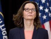 مديرة المخابرات المركزية الأمريكية تستقيل من منصبها