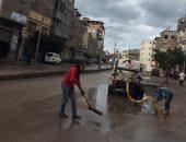 انخفاض بدرجات الحرارة غدا وأمطار بأغلب الأنحاء تمتد للعاصمة والصغرى بالقاهرة 10